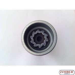 Locking Wheel Nut Key 525 VAG-VW - Seat Audi Skoda 525- ZIMBER TOOLS