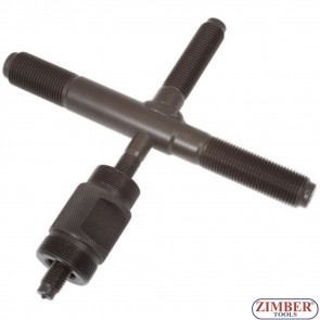 Motorbike Fly Wheel Puller,ZR-36FP- ZIMBER TOOLS.