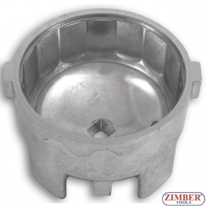 Oil Filter Cap Wrench Suitable for  BMW, VOLVO SW 87mm,16point - ZR-36OFCW87 - ZIMBER TOOLS.