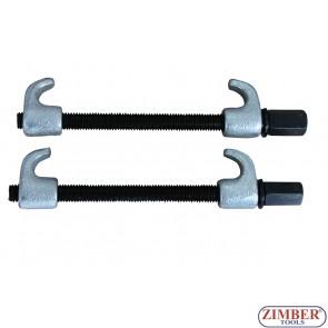 "Coil spring compressor 250-mm- 5/8""-11"" casting - ZIMBER"