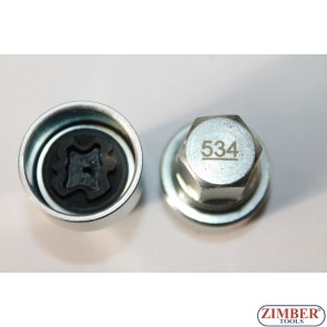 Security Master Locking Wheel Nut Key Vag - Vw, Skoda, Audi, Seat , Number