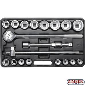 "Socket Set 20 mm (3/4"") Drive 19-50 mm 20 pcs. (1202) - BGS technic"