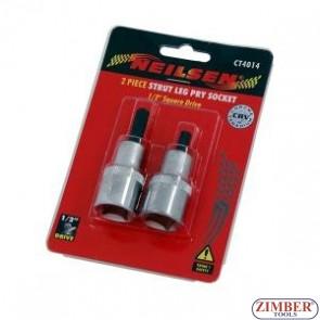 "Spreader Socket Set for Spring Strut Clamps   12.5 mm (1/2"") Drive   5 x 7 mm + 5.5 x 8.2 mm   2 pcs.- ZN-4014 - NEILSEN."