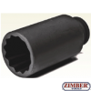 34mm Axle Nut Socket (ZT-04362) - SMANN TOOLS.