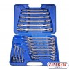 18-piece Combination Ring Spanner Set