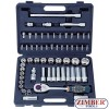 "Socket set 1/2"" 6-pt.,10-32mm, PH, PZ, TORX, 60pc. (4601-5) - FORCE"