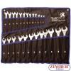 Combination Spanner Set   6 - 32 mm   25 pcs. (1198) - BGS technic