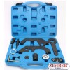 Engine Alignment Camshaft Crankshaft Timing Master Tool Kit For BMW N62/N73, ZT-04A2278- SMANN TOOLS.
