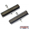 Replacement Jaws for Honing Tool BGS 1155    Ø 38 - 60 mm   30 mm Jaws   K 220   2 pcs. - 1145  - BGS technic.