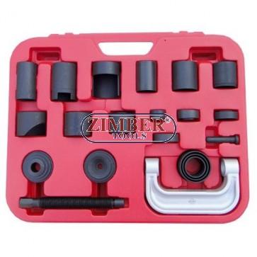 Εξολκέας συνεμπλόκ και ρουλεμάν σετ 21 τεμαχίων..(ZT-04011) - SMANN TOOLS.
