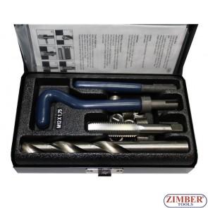 Για την επισκευή των χαλασμένων σπειρωμάτων 15-pcs.  M12x1.75 - ZIMBER-TOOLS.