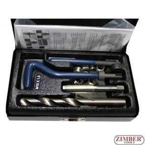 Για την επισκευή των χαλασμένων σπειρωμάτων 25-pcs. M10x 1.5 - ZIMBER-TOOLS.
