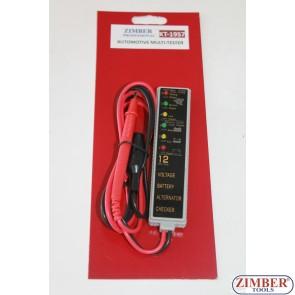 Tester μπαταρίας & δυναμού, ZL-1957 - ZIMBER TOOLS.