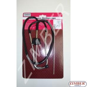 Ακουστικά εντοπισμού θορύβων, ZR-36MS - ZIMBER TOOLS