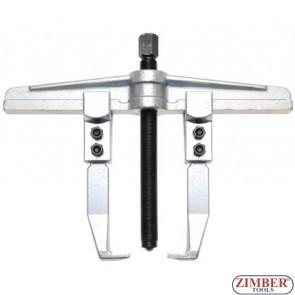 Parallel Jaw Puller, 2-legs 350Х200 mm - BGS