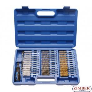 38-piece Brush Assortment - BGS