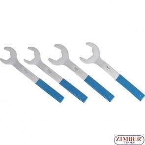 Κλειδιά σετ συγκράτησης αντλιών & τροχαλιών 32mm, 36mm, 41mm,46mm. - 1684 - BGS technic.