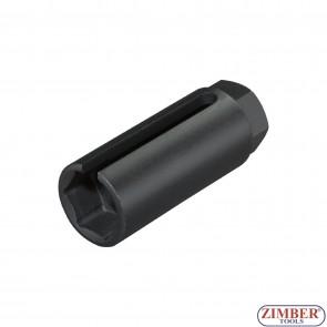 """Καρυδάκι για μπέκ 22mm. 1/2""""Dr. ZR-41VSS01 - ZIMBER TOOLS"""