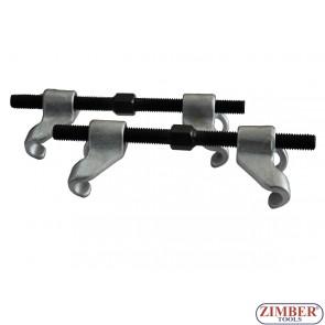 Σετ συμπιεστές ελατηρίων ανάρτησης 230mm, ZR-36HCSC- ZIMBER TOOLS