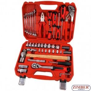 Tools Set 55-pc, 0978 - NEILSEN.