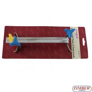 Εργαλείο κλειδώματος εκκεντροφόρων universal, ZR-36UTCL - ZIMBER-TOOLS.