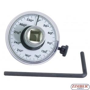 Μοιρόκλειδο 1/2.ZR-17ATW01 - ZIMBER TOOLS.