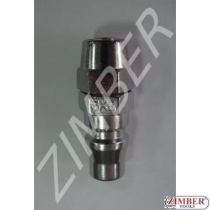 Накрайник за въздух 5X8мм ZDC-2 - ZIMBER