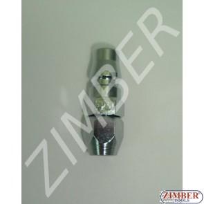 Накрайник за въздух 5X8мм стомана