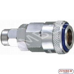 Накрайник за въздух 5X8мм стомана - ZIMBER