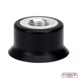 Cup Pad for our Air / Pneumatic Hose Suction Dent Puller / Remover 60mm - ZIMBER-TOOLS