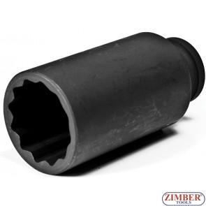 Axle Nut Sockets 36 mm. ZR-08ANS1236 - ZIMBER TOOLS