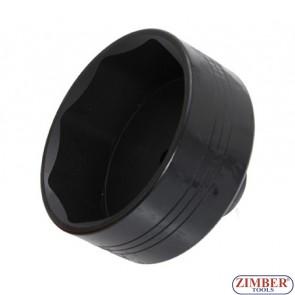 "BPW Trailer Rear Wheel Socket   Dr. 3/4"" (110mm) 8 point , ZR-36BTRWS - ZIMBER TOOLS"
