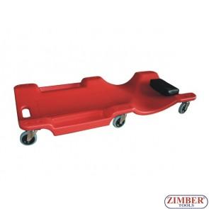 Автомонтьорска лежанка - пластмасова