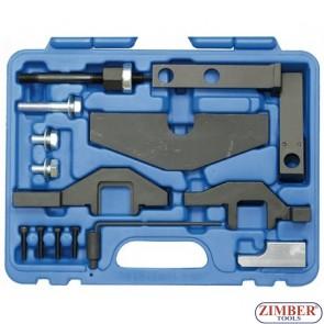 Набор инструмента для фиксации двигателя BMW Mini 62618 - BGS.