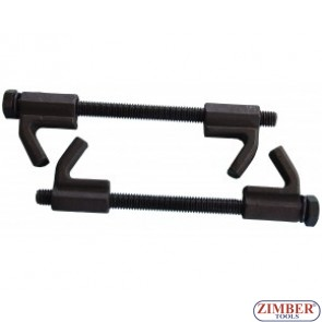 Coil Spring Compressors  200mm - ZR-36SCC13 - ZIMBER TOOLS