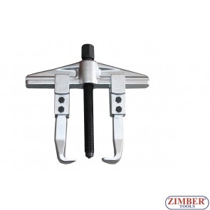 130mm Universal Puller - 2 arm - ZIMBER-TOOLS