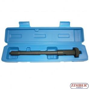 Инструмент  за вадене на месингови дифтунги на дюзи на дизелови двигатели  - ZIMBER