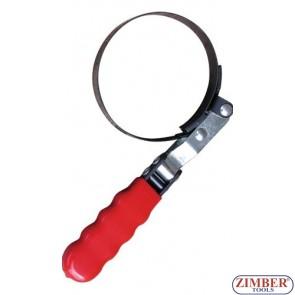 Ключ за маслен филтър 60мм-73мм,73мм-85мм,85-95мм - FORCE