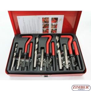 88PC Thread Repair Set (ZT-04170) - SMANN TOOLS