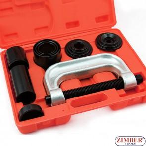 Комплект для снятия/установки шаровых опор и рулевых шарниров  ZT-04009- ZIMBER-TOOLS