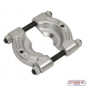 Bearing Separator 30-mm- 50-mm, ZR-36BS3050C - ZIMBER TOOLS