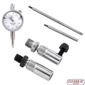 Набор регулировки тнвд Bosch VE, Kiki Nippon Denso, ZR-36ETTS10701- ZIMBER TOOLS