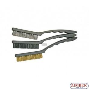 Brush Set 225 mm 3 pcs. (3079) - BGS technic
