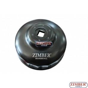 Съемник масляных фильтров чашка 65mm 14 граней Toyota, Honda ,Lexus, ZR-36OFWCT6514 -ZIMBER TOOLS.