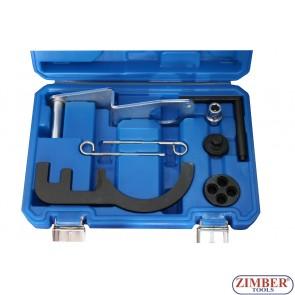 Набор фиксаторов для дизельных двигателей BMW N47, N47S, 2.0  - ZT-04536 - SMANN - TOOLS