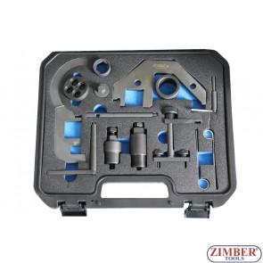 Набор инструмента для фиксации двигателя BMW, Land Rover, Rover &OPEL MG 2.0 3.0 - BMW Mini N47/N57 1.6, 2.0, 3.0. ZR-36ETTSB8601-ZIMBER TOOLS