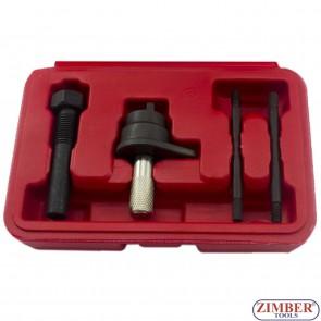 Набор фиксаторов для двигателей VAG 1.2 TFSI, ZT-04A2155 - SMANN-TOOLS.
