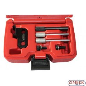 Набор инструмента для фиксации двигателя  BMW Mini W16D, ZR-36ETTSB81 - ZIMBER TOOLS.