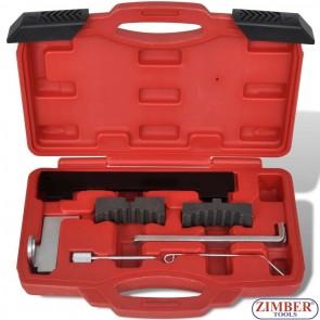 Набор инструмента для фиксации двигателя Vauxhall and Opel, Alfa Romeo 1.6 16V 1.8 16V -ZIMBER TOOLS.
