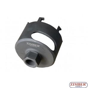 Съемник для разборки многодискового сцепления 7-ми ступенчатой АКП VAG  DSG - ZR-36PC01 - ZIMBER TOOLS.